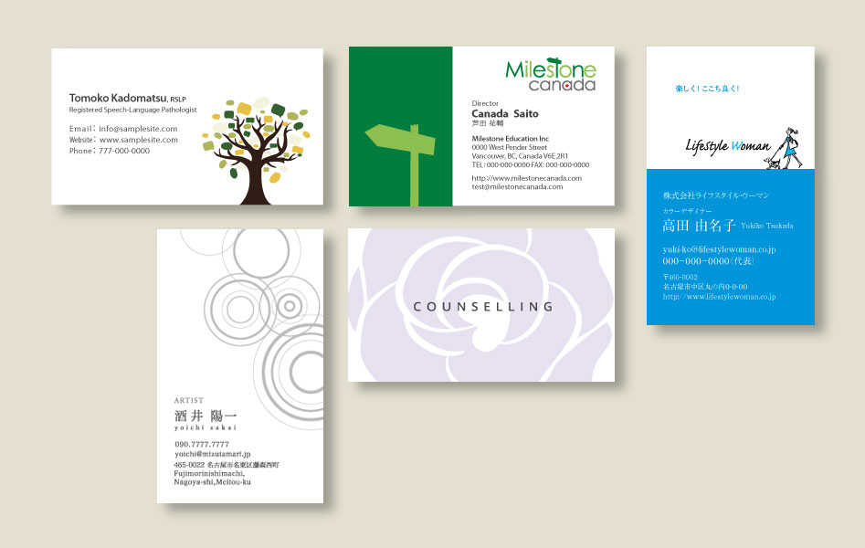 Business Cards 名刺デザイン
