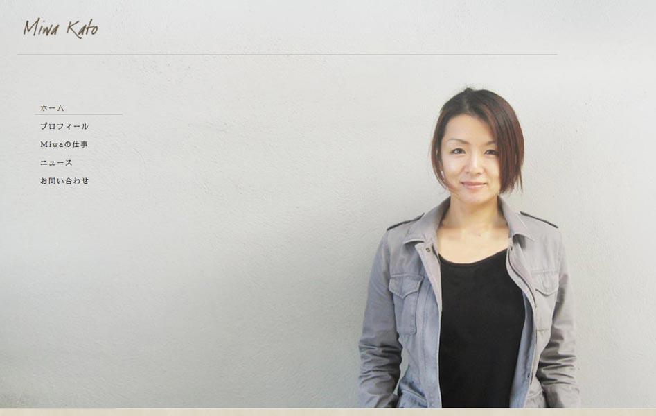 miwakato website design ウェブサイトデザイン